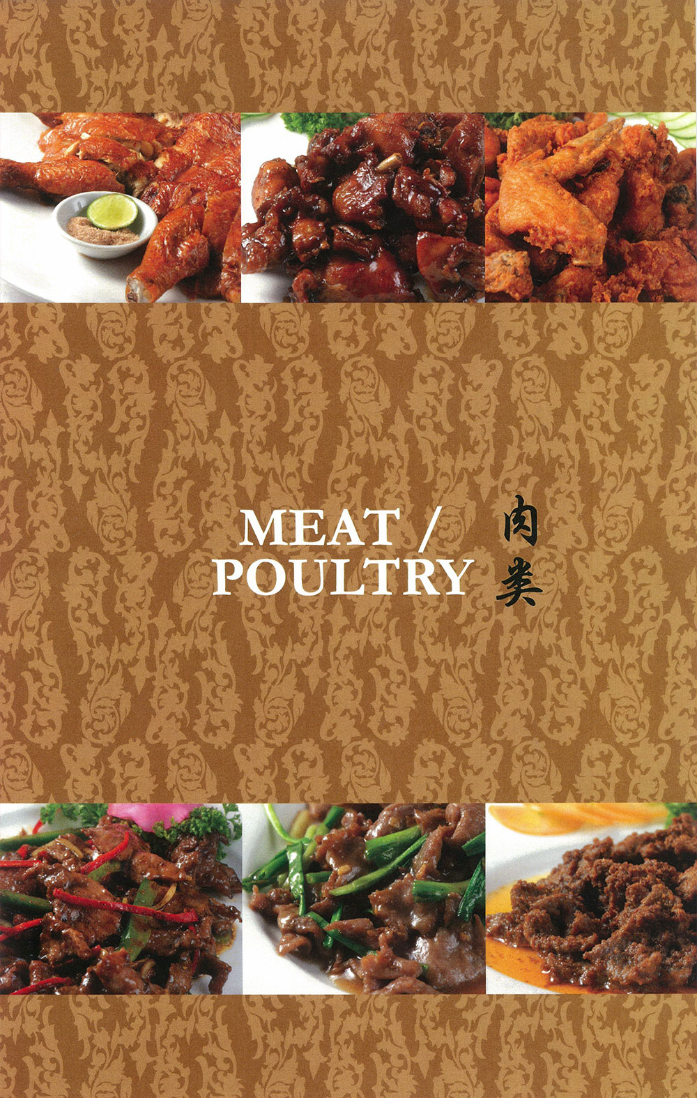 KGN-MEAT-COVER