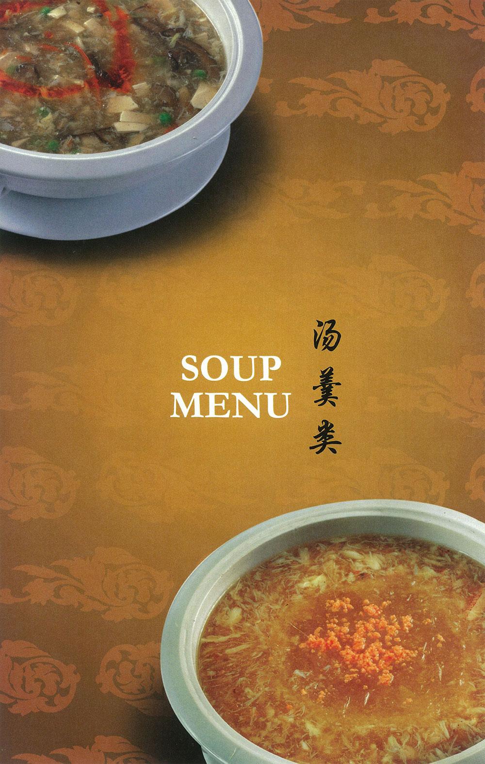 KGN-SOUP-COVER